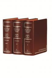 Insurance Case Law Digest - Property and Casualty cover